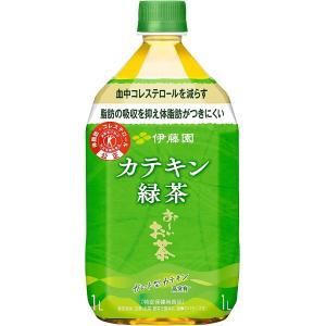 期間限定!伊藤園カテキン緑茶1.05l×12本 体脂肪や悪玉コレステロールが気になる方に 特定保健用食品|bombyx