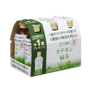 限定品 伊藤園カテキン緑茶350ml×24本(20+4) 特定保健用食品|bombyx|02
