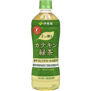 伊藤園カテキン緑茶350ml×48本 特定保健用食品|bombyx|02