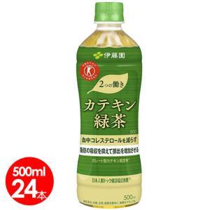 伊藤園カテキン緑茶350ml×24本 特定保健用食品|bombyx