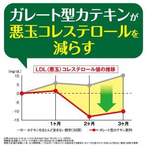 伊藤園カテキン緑茶350ml×72本 特定保健用食品|bombyx|02