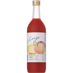 シーボン 酵素美人赤(5倍濃縮・グレープフルーツ味)720m...