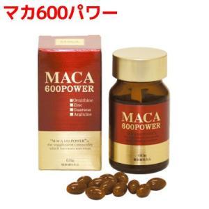 マカ600パワー MACA600POWER  マカエキス・オルチニン配合!|bombyx