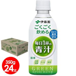 伊藤園 ごくごく飲める毎日一杯の青汁 ごくごく飲める青汁350g×24本 送料無料|bombyx