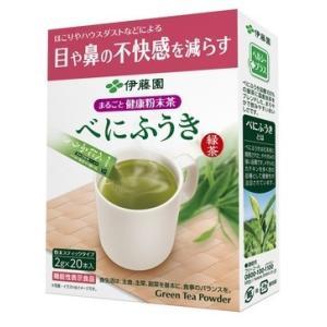 伊藤園 まるごと健康粉末茶 べにふうき 20本×10箱|bombyx