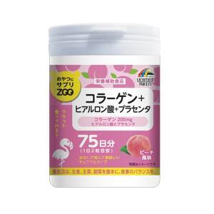 おやつにサプリZOO コラーゲン+ヒアルロン酸+プラセンタ150g(1g×150粒)リケン|bombyx