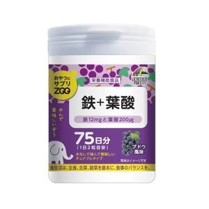 おやつにサプリZOO 鉄+葉酸150g(1g×150粒)リケン|bombyx