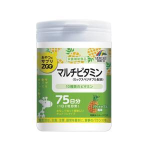 おやつにサプリZOO マルチビタミン150g(1g×150粒)リケン|bombyx