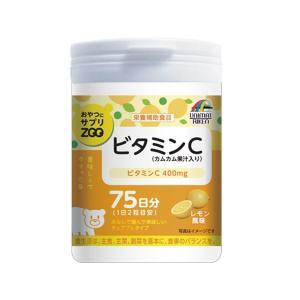 おやつにサプリZOO ビタミンC150g(1g×150粒)リケン|bombyx