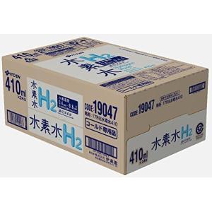 伊藤園 水素水 ボトル缶410ml 2ケース48本セット 送料無料 高濃度itoen|bombyx|03