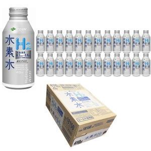 【送料無料】伊藤園 水素水 ボトル缶410ml 24本(20+4)1ケース 高濃度itoen|bombyx|02