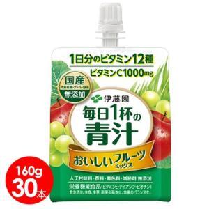 伊藤園 With Natural ビタミン青汁 フルーツMix ゼリー飲料 160g×30個 送料無...