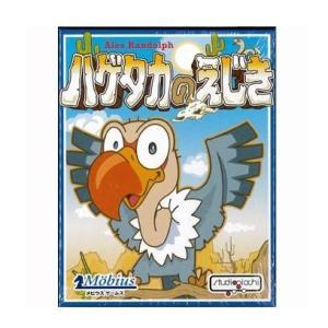 ハゲタカのえじき (Hol's der Geier) 日本語版  ★ロングセーラーカードゲームです。...
