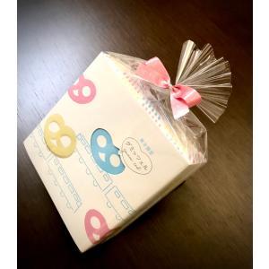 ヒトツブカンロ・グミッツェル 1箱6入り 東京土産 ギフト プレゼント 東京駅 グランスタ 袋付き