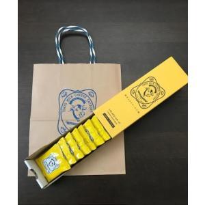 東京ミルクチーズ工場 レモン&クリームチーズクッキー10枚入り  ★季節限定!レモン&クリー...
