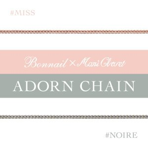 ManiCloset ビジュー ジェルネイル アート パーツ チェーン@Bonnail×ManiCloset adorn chainシリーズ|bon-bon