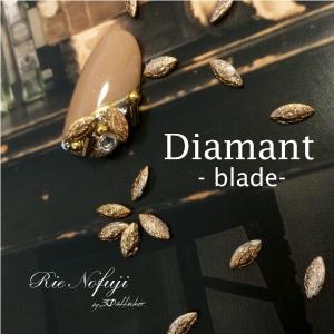 ジェルネイル アート パーツ メタル アンティーク 素材 デコ @Diamant blade _a0236 bon-bon