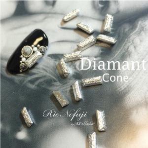 ジェルネイル アート パーツ メタル アンティーク 素材 デコ @Diamant Cone _a0237 bon-bon