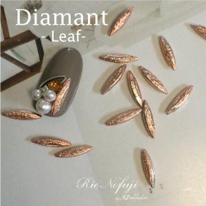 ジェルネイル アート パーツ メタル アンティーク 素材 デコ @Diamant Leaf _a0238 bon-bon