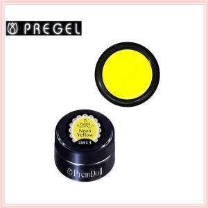 カラージェル プリジェル PREGEL 国産 UV LED対応@プリジェル プリムドール ネオンイエロー_032821|bon-bon
