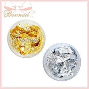 金箔・銀箔 ゴールド・シルバー箔 ラメとは違うゴージャス感・エレガント感がアップ @ネイル素材 _a0024|bon-bon