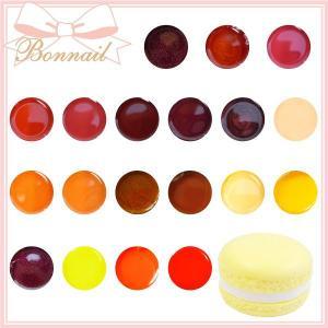 マカロン カラージェル LED UV 対応 BONNAIL カラージェル@マカボンHOTカラー系|bon-bon