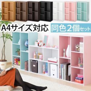\セールも随時開催/デザイン家具通販Like-Ai  デスクの横、間仕切りに、ソファサイド、ベッドサ...