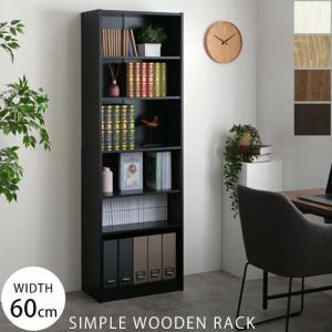 本棚 書棚 収納棚 省スペース おしゃれ マガジンラック コミックラック ディスプレイ 木製 大容量 ブックシェルフ 可動棚 A4 人気の写真