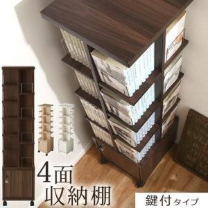 本棚 収納棚 木製 マガジンラック 漫画 コミック スリム 省スペース キャスター 回転 タワー型 ディスプレイラック 書棚 収納ボックス 鍵付 おすすめの写真