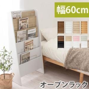 マガジンラック おしゃれ 木製 スリム 薄型 北欧 本棚 ディスプレイラック マガジンスタンド パンフレットラック 雑誌 収納の写真
