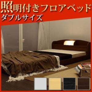 木製ベッド マットレス付き 送料無料|bon-like