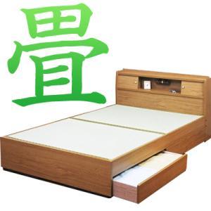 ベッドフレーム ダブル ベッド 木製 フラット シンプル 収納 宮付 照明付 おしゃれ 畳 畳ベッド おしゃれ おすすめ|bon-like