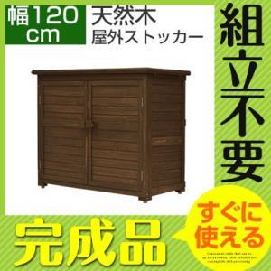 \セールも随時開催/デザイン家具通販Like-Ai  組み立て不要、すぐに使える完成品家具です。  ...