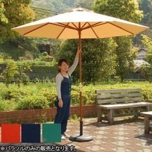 ガーデンパラソル 270cm ビーチパラソル パラソル シェード アウトドア キャンプ レジャー 庭 屋外|bon-like