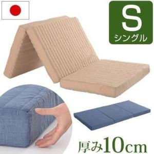 マットレス マット 硬質マットレス バランスマットレス 日本製 国産 送料無料|bon-like