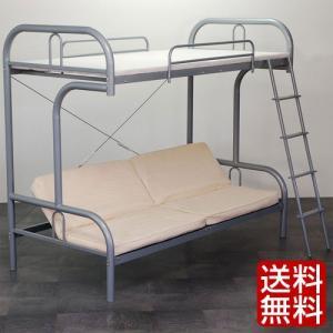 二段ベッド 2段ベッド パイプ 下段 マット付き 梯子 ハシゴ 階段 コンパクト ソファー ズレ防止バー ベッドガード ずれ落ち リクライニング 6段階調節 調整|bon-like