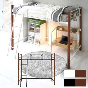 ベッド 収納 DIY サイズ ロフトベッド パイプベッド ベッドサイドカバー ベッドガード スチール製 おしゃれ コンセント付き|bon-like