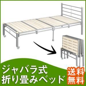 すのこベッド シングルベッド 折りたたみベッド パイプベッド ベットフレーム 快眠 人気 コンパクト 省スペース キャスター付き おすすめの写真