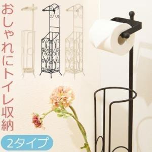 \セールも随時開催/デザイン家具通販Like-Ai  置き型ペーパーホルダーで、トイレを素敵に大変身...