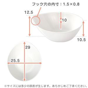 お風呂グッズ 日本製 バスチェア バスチェアー 風呂いす お風呂椅子 お風呂桶 湯手桶 湯手おけ 洗面器 湯おけ おしゃれ バスグッズ 風呂 2点セット ポイント10倍|bon-like|04
