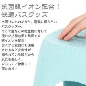 お風呂グッズ 日本製 バスチェア バスチェアー 風呂いす お風呂椅子 お風呂桶 湯手桶 湯手おけ 洗面器 湯おけ おしゃれ バスグッズ 風呂 2点セット ポイント10倍|bon-like|06