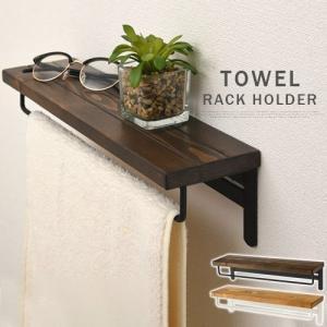 \セールも随時開催/デザイン家具通販Like-Ai  商品仕様(材質) ■材質: 天板:天然木無垢材...