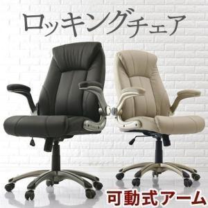パソコンチェア キャスター付き チェアー 社長椅子 椅子 レザー 回転チェアー 書斎 肘掛 デスクチェア 可動肘 おしゃれの画像