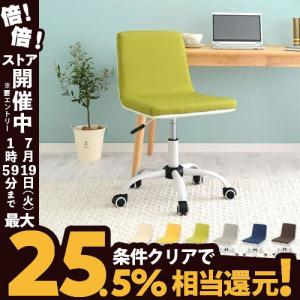 オフィスチェア おしゃれ パソコンチェア ミドルバック デザイン デスク用 PC OA 椅子 イス いす キャスター付き