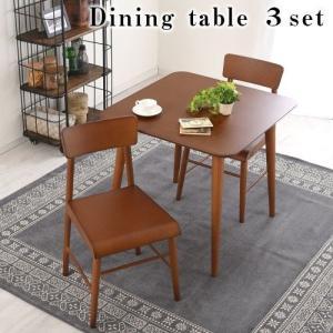 ダイニングテーブル ダイニングチェア 3点セット 2人掛け 幅75 木製机 木製椅子 食卓テーブル 食卓椅子 おしゃれ 北欧 モダン シンプルの写真