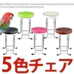 \セールも随時開催/デザイン家具通販Like-Ai  送料無料特価チェアです。  【取り扱い品目】 ...