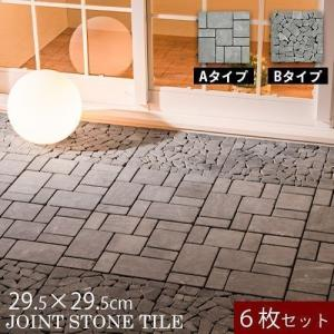 \セールも随時開催/デザイン家具通販Like-Ai  商品仕様 ■材質: 表面:トラバーチン 裏面:...