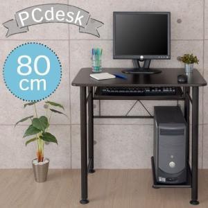 パソコンデスク パソコンラック ハイタイプ シンプル コンパクト 机 PC 省スペース 棚|bon-like