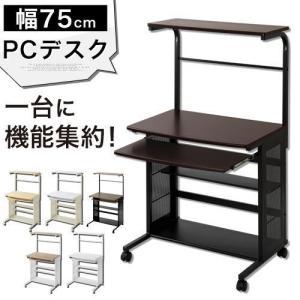 \セールも随時開催/デザイン家具通販Like-Ai  商品仕様 ■材質: 上棚・デスク天板・キーボー...