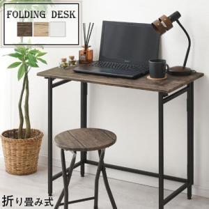 勉強机 学習机 折り畳み デスク 在宅 リモートワーク 折りたたみ 机 書斎 シンプル スリム テーブル 勉強 木目 折りたたみデスク おしゃれ 木製 北欧|bon-like